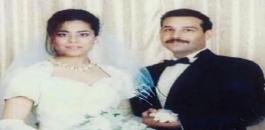 حلا صدام حسين