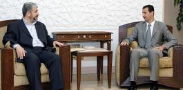 عودة حماس الى سوريا