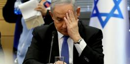 نتنياهو وحزب الليكود