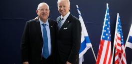 الرئيس الاسرائيلي وجو بايدن