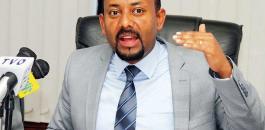 اثيوبيا والعرب