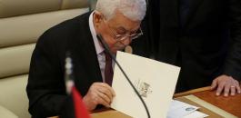 عباس وتعيين قضاة جدد