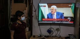 منع عمل تلفزيون فلسطين في القدس