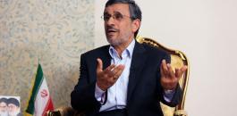 احمدي نجاد واسرائيل