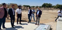 وزارة السياحة وقصر هشام