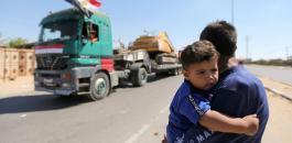 اعادة اعمار غزة