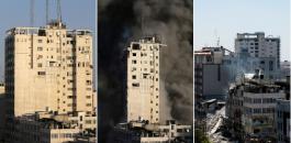 هدم الابراج السكنية في غزة