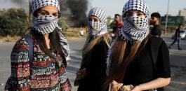 الكوفية لفلسطينية