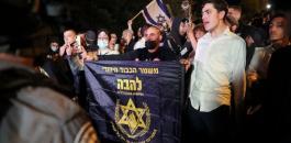 مسيرة للمستوطنين في القدس