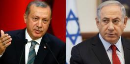 اسرائيل وتركيا