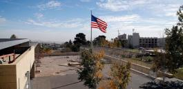 اعادة فتح القنصلية الامريكية في القدس