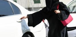 سعودية  والزواج