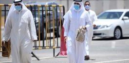 اصابات كورونا في قطر