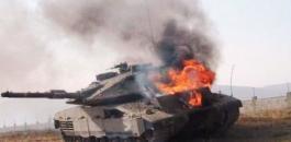 حرب عام 2006