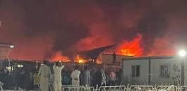 مصرع عراقيين بحريق في مستشفى للعزل
