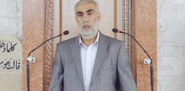 محكمة الشيخ كمال الخطيب