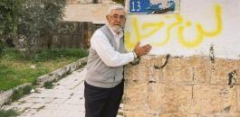 الشيخ جراح في القدس
