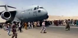 الانسحاب الامريكي من افغانستان