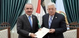 عباس والحكومة
