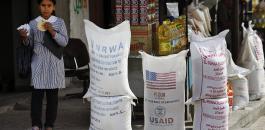 الشيوخ الامريكي والمساعدات المقدمة للفلسطينيني