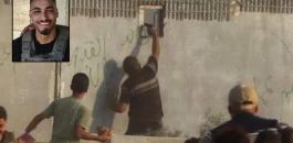 مقتل الجندي الاسرائيلي على حدود غزة