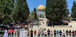 اداء الصلاة في المسجد الاقصى