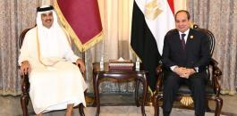 اجتماع بين السيسي ومصر