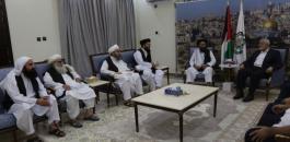 هنية وقادة طالبان في قطر
