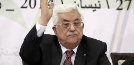 عباس والرئيس