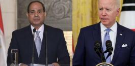 بايدن ومصر