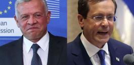 الرئيس الاسرائيلي والعاهل الاردني