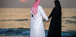 الكويت والزواج