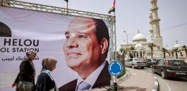 وفد امني مصري في قطاع غزة