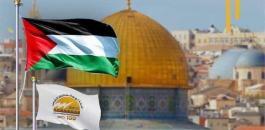 كهرباء القدس وقطر
