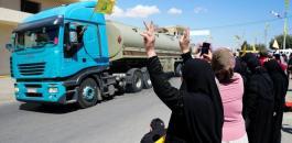 شاحنات النفط الايرانية