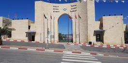 جامعة النجاح والحكومة