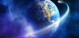 وزن الارض