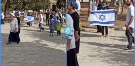 القدس واسرائيل والاقصى