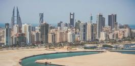 السفير الاسرائيلي في البحرين