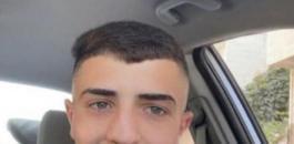 مقتل شاب في مخيم شعفاط