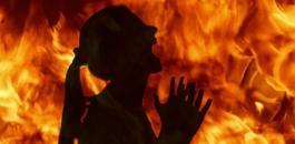 وفاة فتاة اردنية حرقا