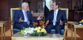 مصر واسرائيل والسلطة