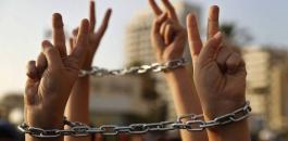 اسرى الجهاد الاسلامي والاضراب المفتوح عن الطعام