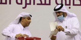 الانتخابات التشريعية في قطر