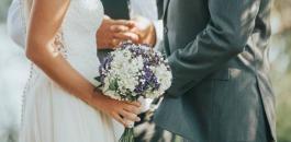 عروسان وزفاف