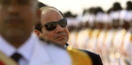 قطاع غزة ومصر