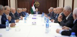 اجتماع اللجنة التنفيذية