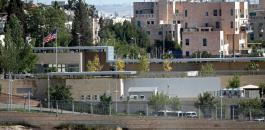 قنصلية امريكية للفلسطينيين في القدس