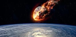كويكبان يتجهان نحو الارض