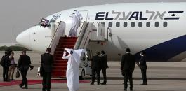 طائرة اسرائيلية في السعودية
